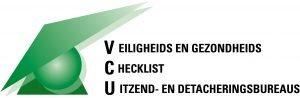 VCU-VCA-ISO